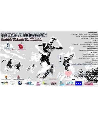 campeonato provincial deporte escolar 2018