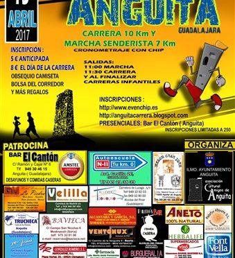I CARRERA POPULAR DE ANGUITA