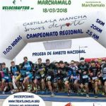 ii duatlon sprint marchamalo 2018