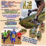 ii trail de la alcarruela 2017