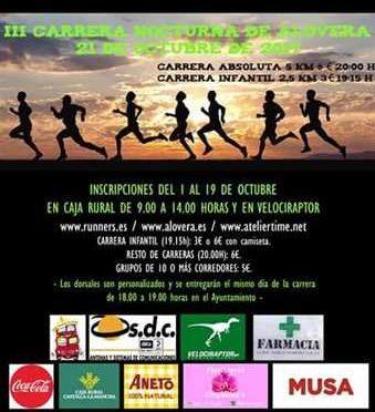 III CARRERA NOCTURNA DE ALOVERA