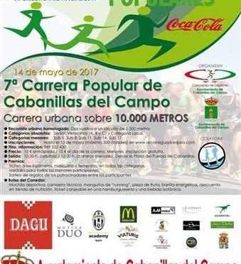 VII CARRERA POPULAR CABANILLAS DEL CAMPO