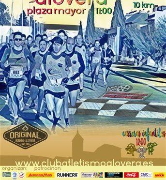 XIX CARRERA POPULAR DE ALOVERA