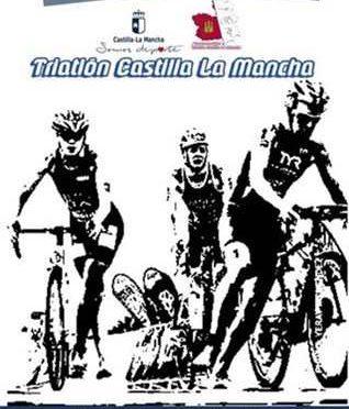 Campeonato Provincial Deporte Escolar 2019