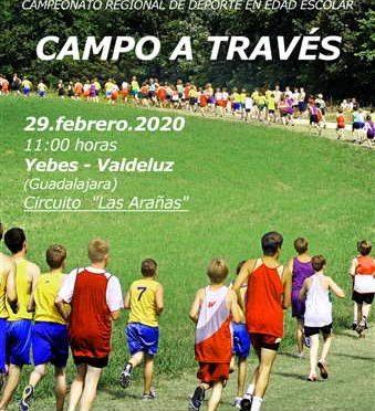 Campeonato Regional en Edad Escolar de Campo a Través sub14, sub16, sub18