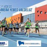 Fotos y Vídeos de la II Carrera Yebes-Valdeluz