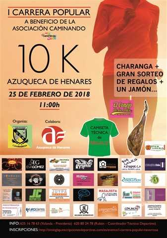 i carrera popular navarrosa 2018