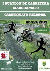 i duatlon sprint marchamalo 2017