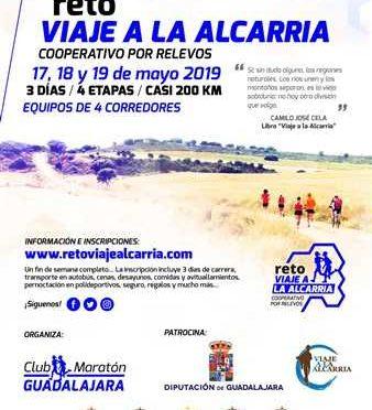 I Reto Cooperativo por Relevos Viaje a la Alcarria