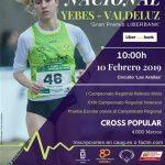 iii cross nacional yebes valdeluz 2019
