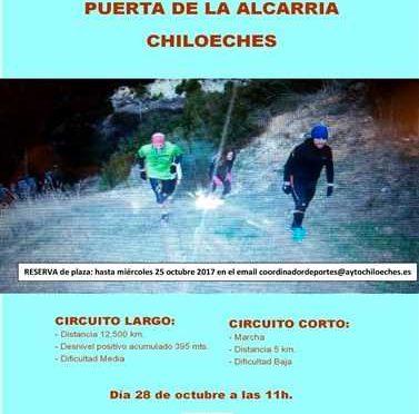 III QUEDADA TRAIL PUERTA DE LA ALCARRIA
