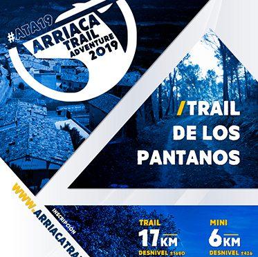 I Trail de los Pantanos