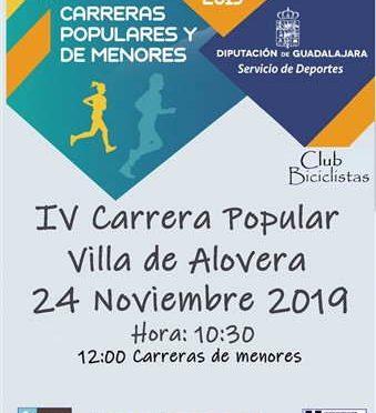 IV Carrera Popular Villa de Alovera