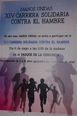 xiv carrera contra el hambre manos unidas 2017