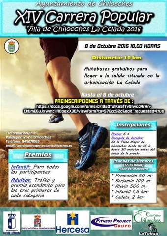 xiv carrera popular villa de chiloeches 2016