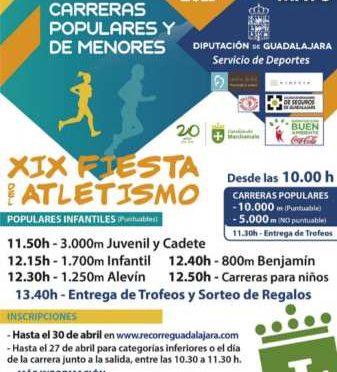 XIX Fiesta del Atletismo de Marchamalo